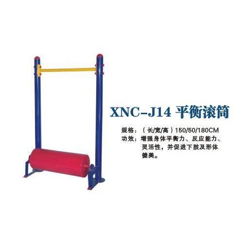 荥阳健身器材厂