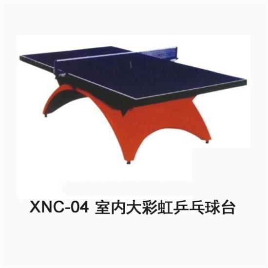 商丘乒乓球台