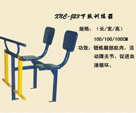 下肢训练器