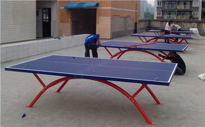 乒乓球球台厂家