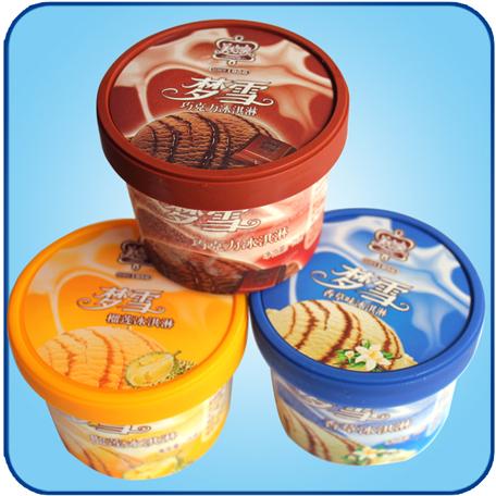 貴州冰淇淋批發