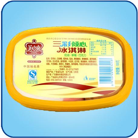 貴州冰激淩批發公司