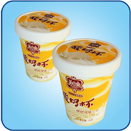 貴陽冰激淩批發廠家