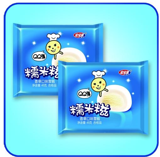 貴州糯米糍批發