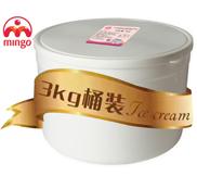 畢節繽紛軟糖冰淇淋