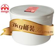銅仁草莓冰淇淋