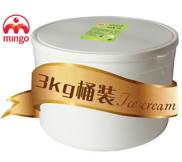 綠茶冰淇淋