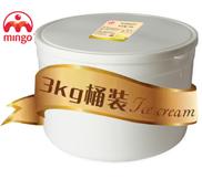 榴蓮冰淇淋