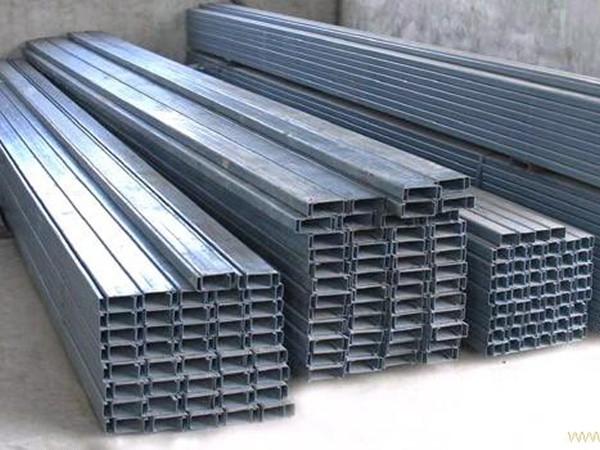 贵州C型钢销售