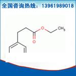 苯丙酸乙酯