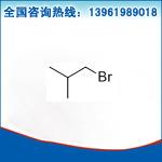 溴代异丁烷
