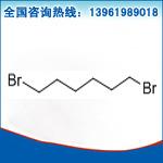 1,6-二溴己烷