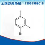 2,4-二甲基溴苯