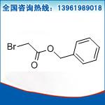 溴乙酸苄酯