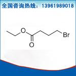 4-溴丁酸乙酯