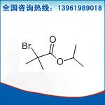 alpha-溴代异丁酸异丙酯