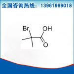 2-溴异丁酸