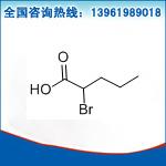 2-溴戊酸