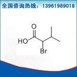 2-溴异戊酸