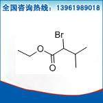2-溴异戊酸乙酯