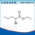 2-溴戊酸乙酯
