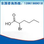 2-溴己酸