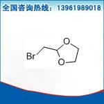 2-溴甲基-1,3-二氧戊烷