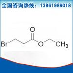 江苏2-溴丙酸乙酯
