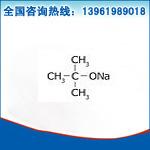 2-溴丙酸乙酯低价