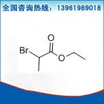 2-溴丙酸乙酯的合成