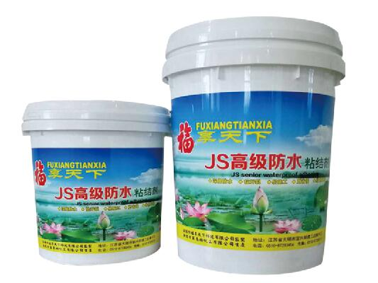 高级防水粘结剂