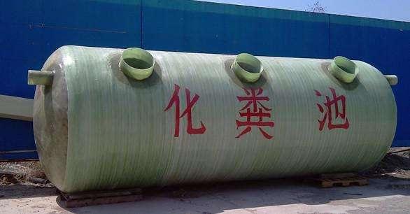 武汉玻璃钢成品化粪池