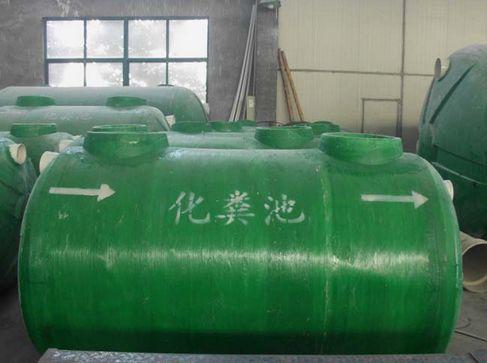 环保玻璃钢化粪池安装