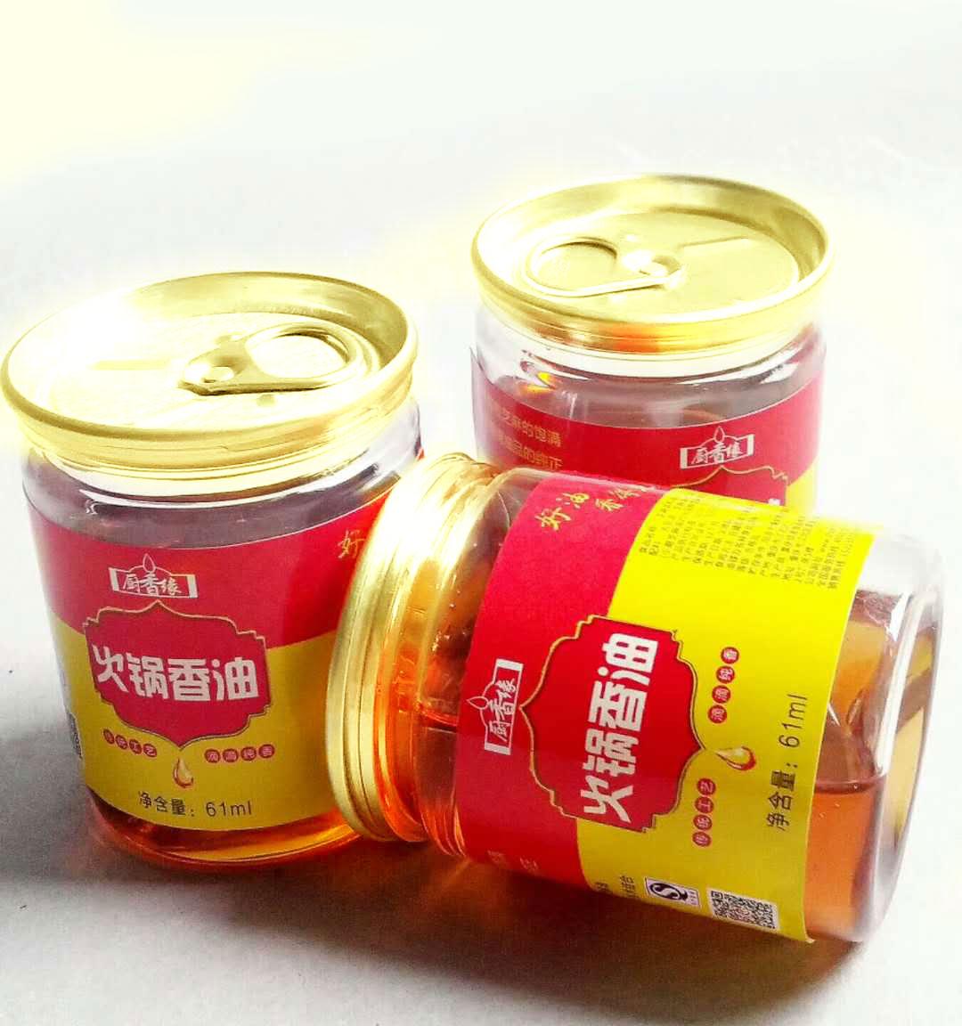 罐装火锅香油
