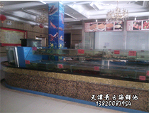 酒店海鲜池