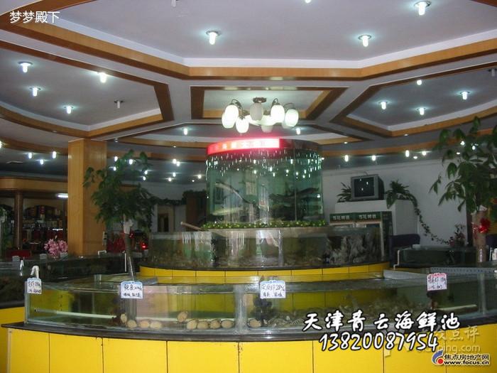 天津海鲜缸厂家