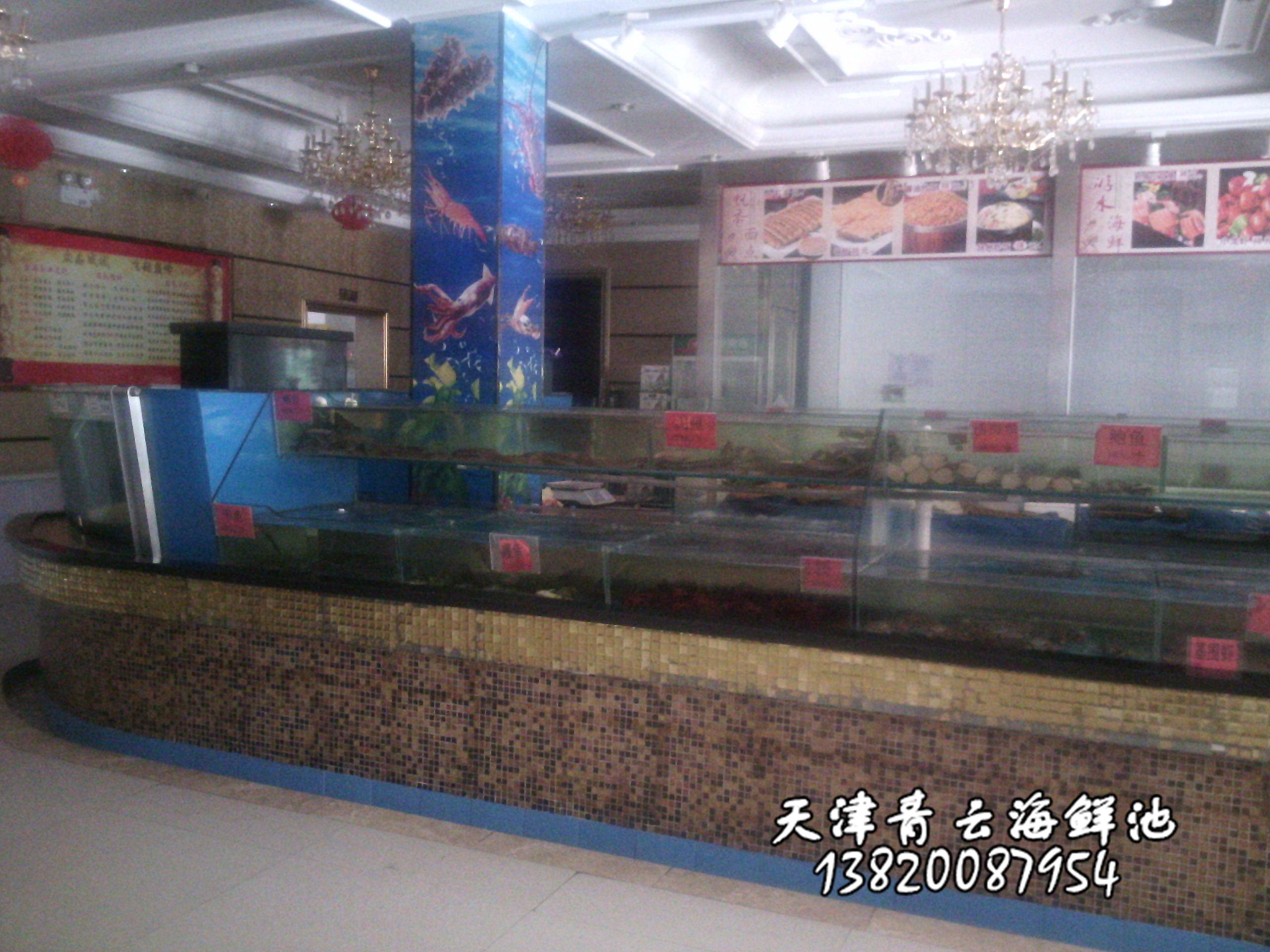 天津海鲜池