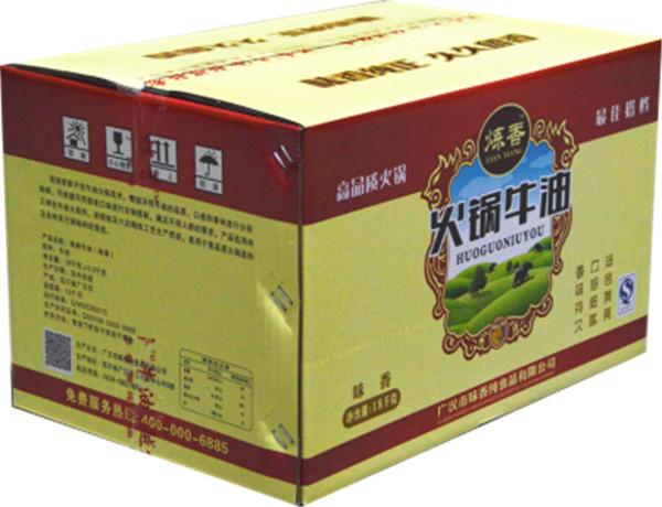 成都炼香火锅牛油