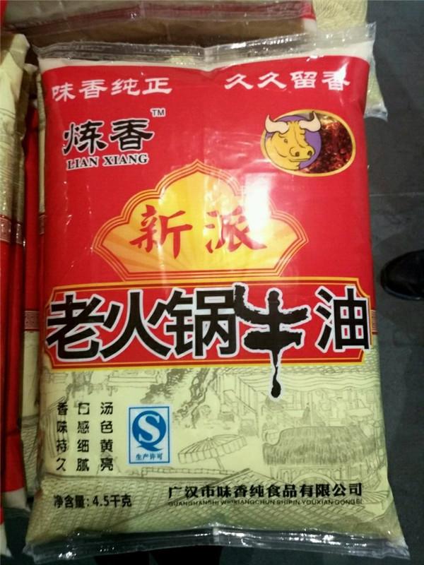 四川炼香牛油