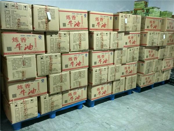 四川千赢国际老虎机手机版价格
