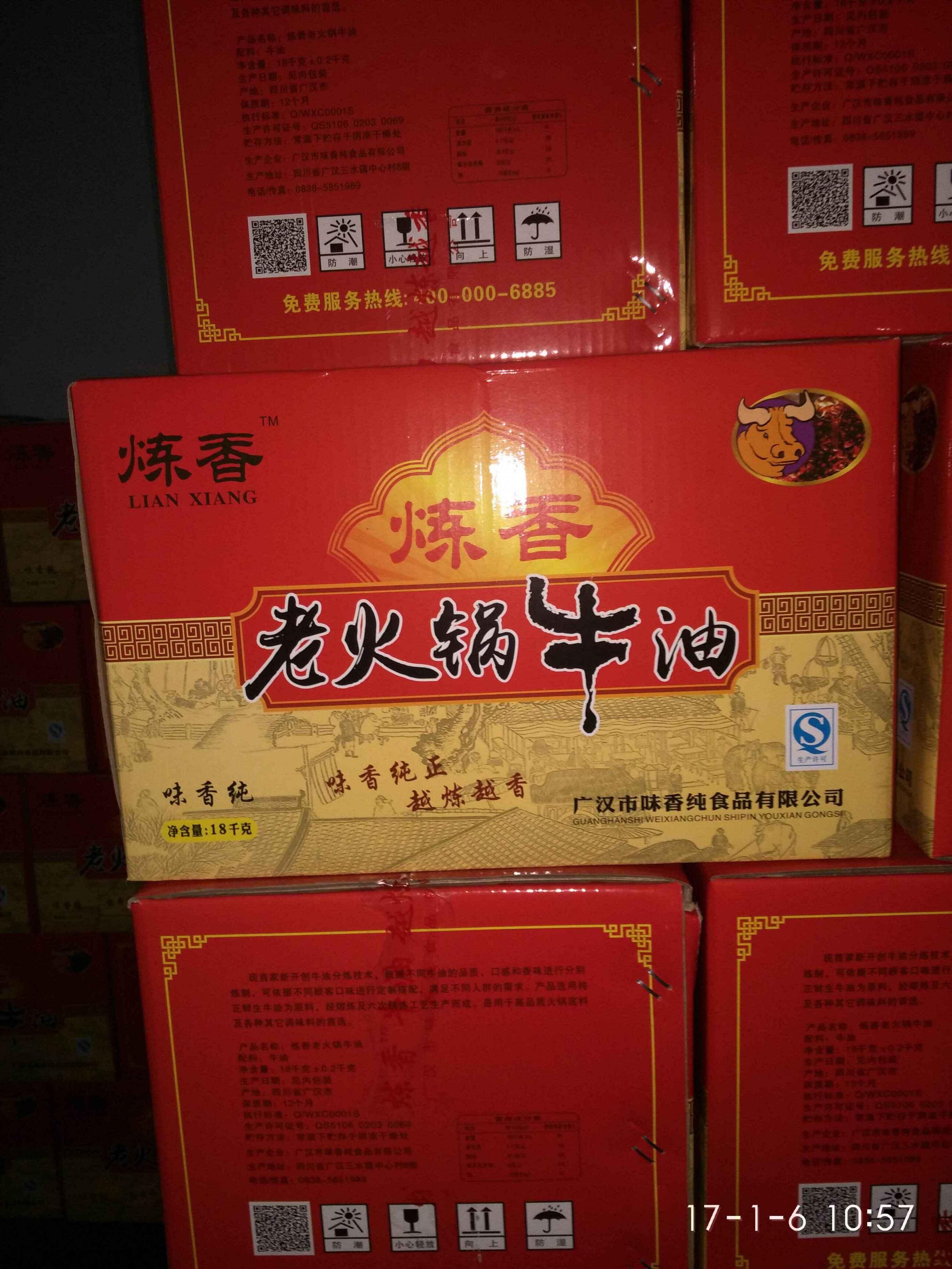 四川牛油厂家