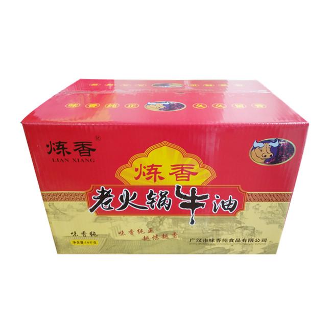 红色老火锅牛油
