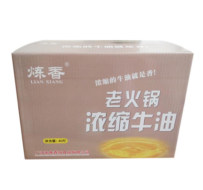 老火锅牛油