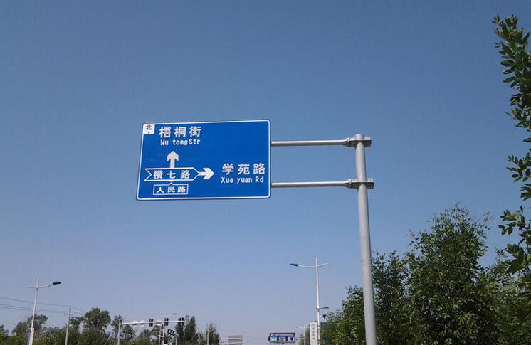 交通标志牌制作 钰路通 武汉安全标识标牌
