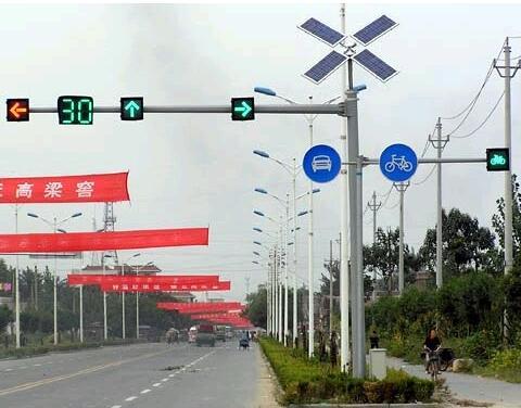 智能交通信号灯