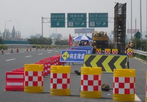 道路交通设施