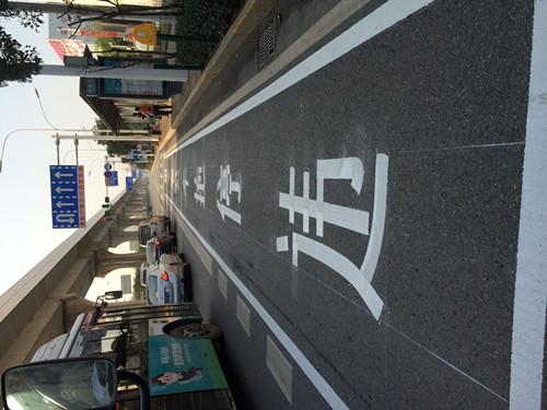 博胜发sbf游戏