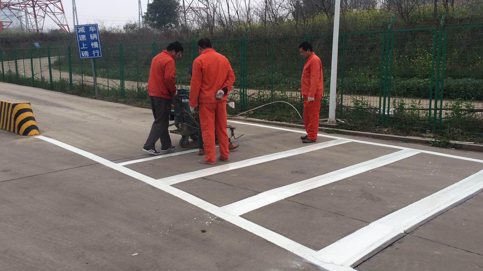 武汉停车场划线
