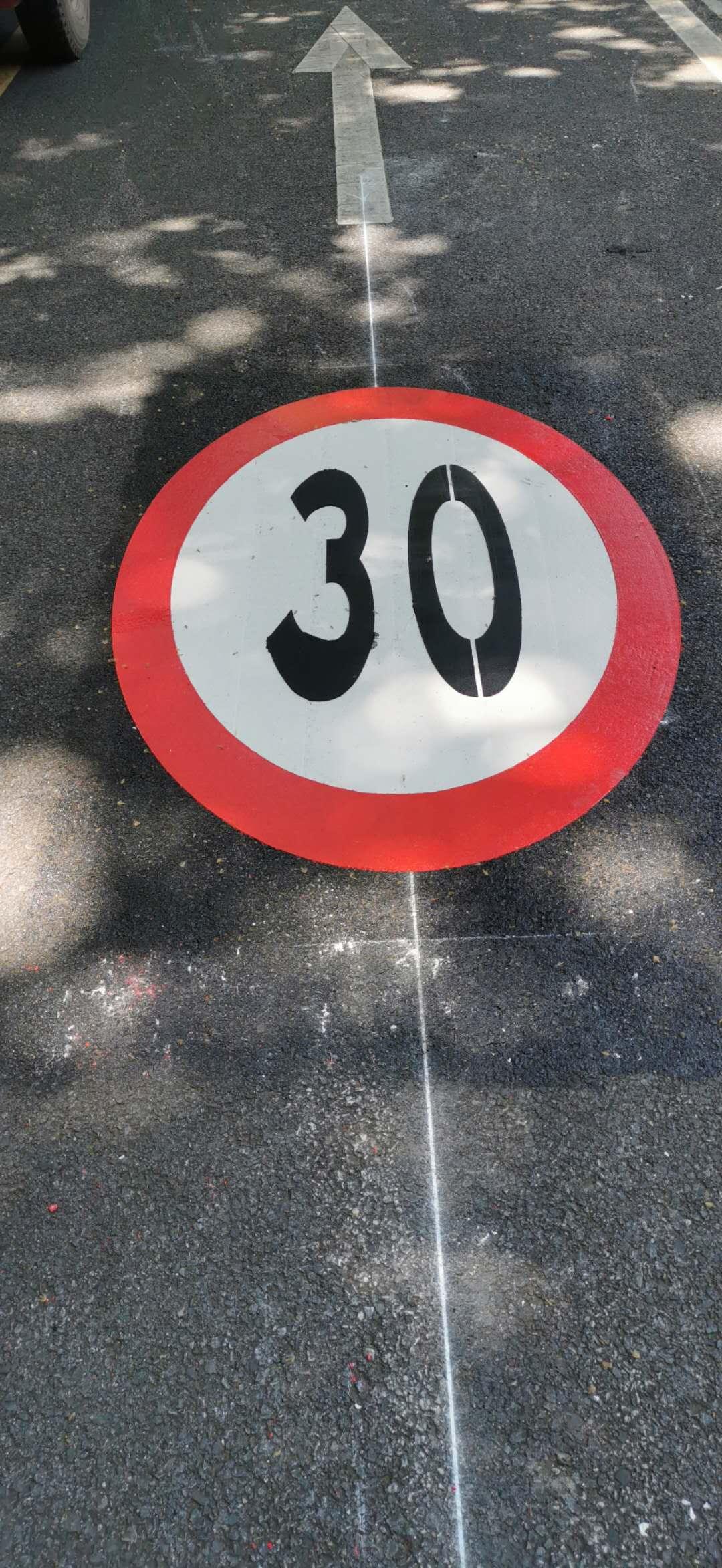 【图文】道路划线的六大优势_热熔减速带划线的涂料施工要注意的问题有哪