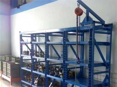 标准抽屉式模具货架